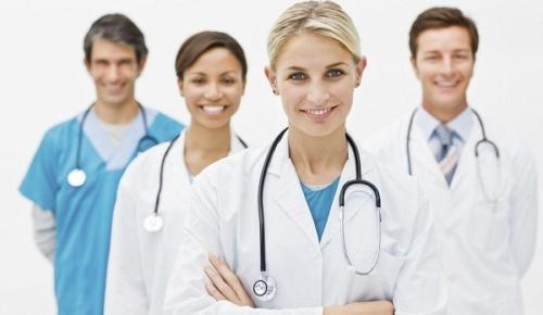 Doktorlar İki Farklı Hastanede Çalışabilir mi?