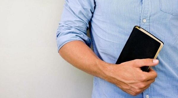 Maarif Müfettişleri Ne İşi Yapar?